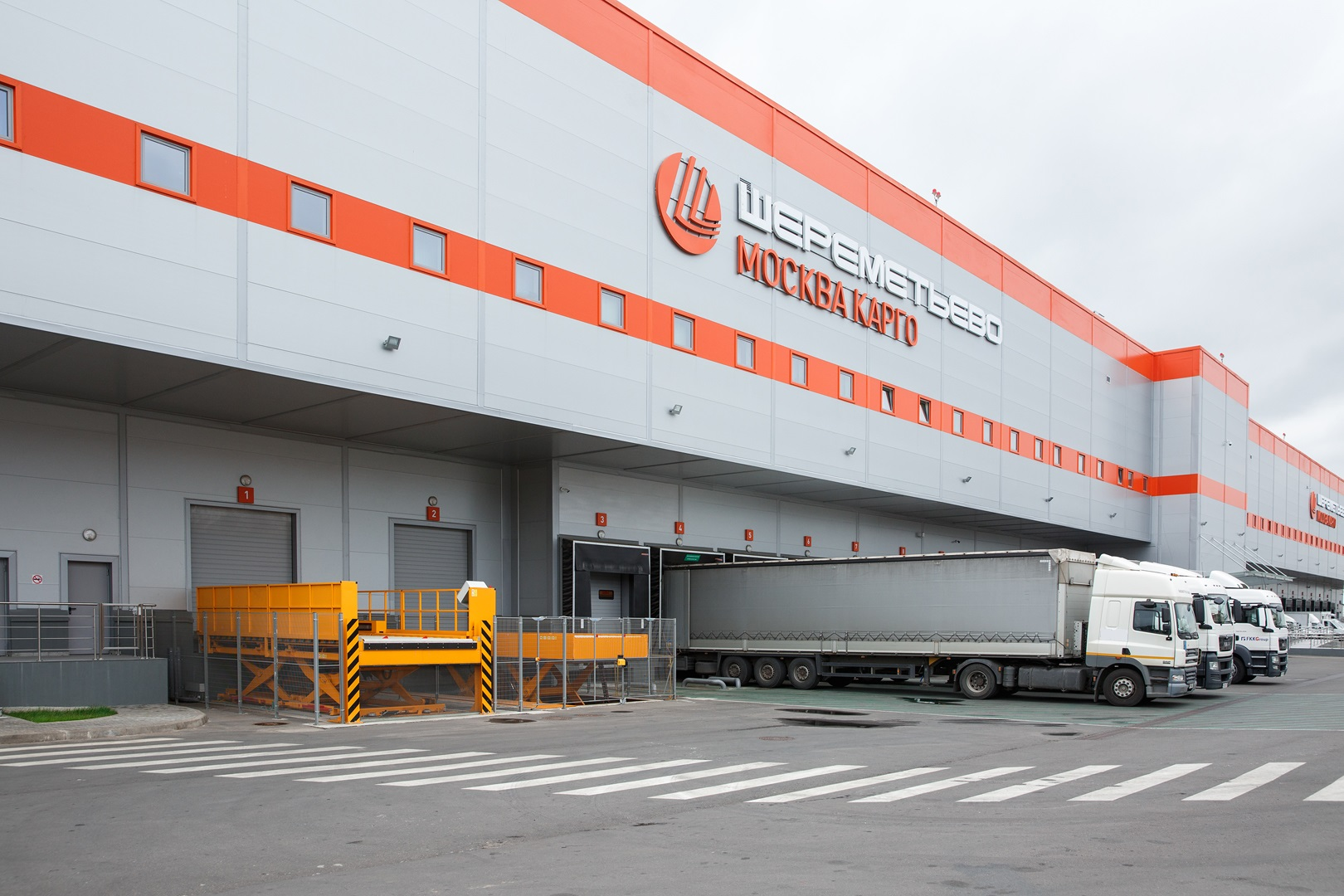 Sheremetyevo Airport co-operates with customs to meet