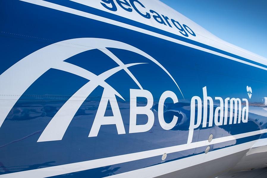 ABC с лёгкостью прошла повторную сертификацию CEIV Pharma