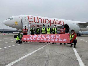 Ethiopian freighter flights help China fight the coronavirus