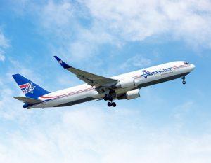 Amerijet achieves IATA CEIV Pharma recertification