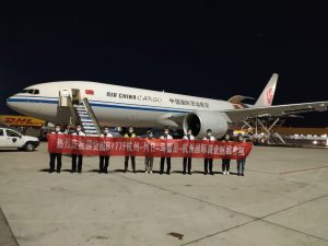 WFS wins ABC and Air China Cargo contracts at Madrid Airport