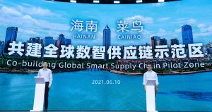"""Cainiao partners with Hainan government to help it become a """"smart supply chain zone"""""""