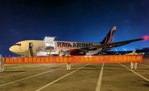 Raya Airways starts Nanning freighter service
