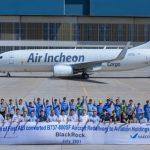 Haeco Xiamen completes first AEI B737-800SF freighter conversion
