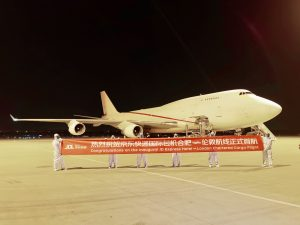 JD.com expands freighter operations with Heathrow flights